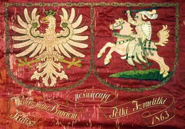 """155 lat temu, kiedy wybuchło powstanie styczniowe, kaliskie Żydówki podarowały powstańcom chorągiew z napisem """"Walecznym Braciom poświęcają Polki Izraelitki. Kalisz 1863""""."""