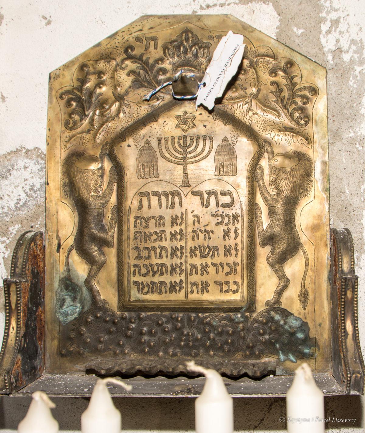 Żydzi w Kaliszu – artefakty z kolekcji Muzeum im. G. J. Osiakowskich w Kaliszu – Przewodnik po starym Kaliszu